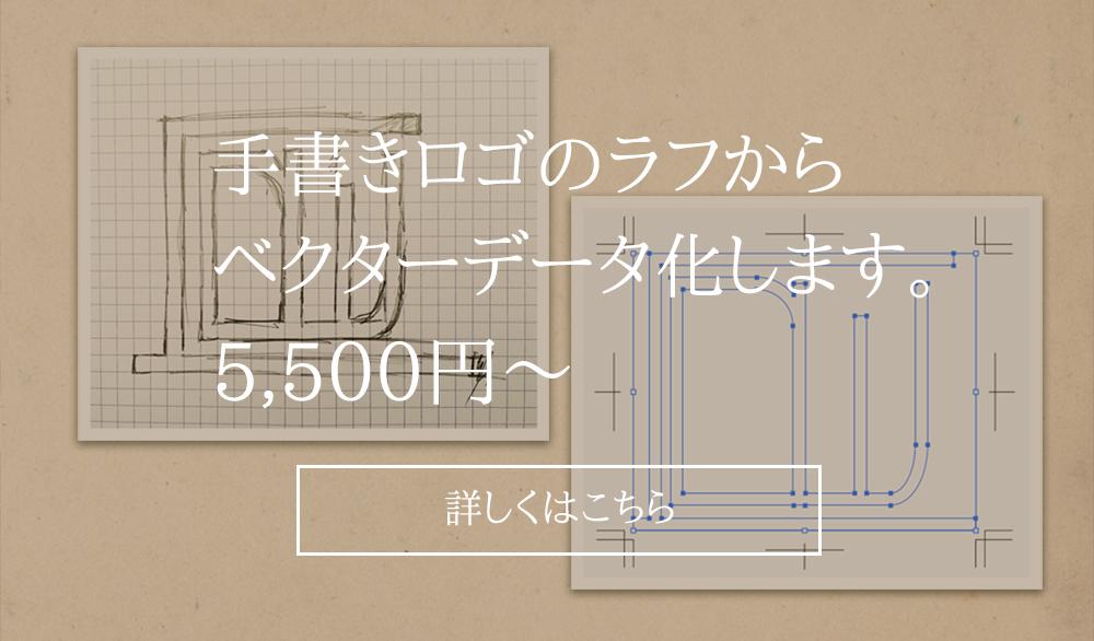 logo_btn01