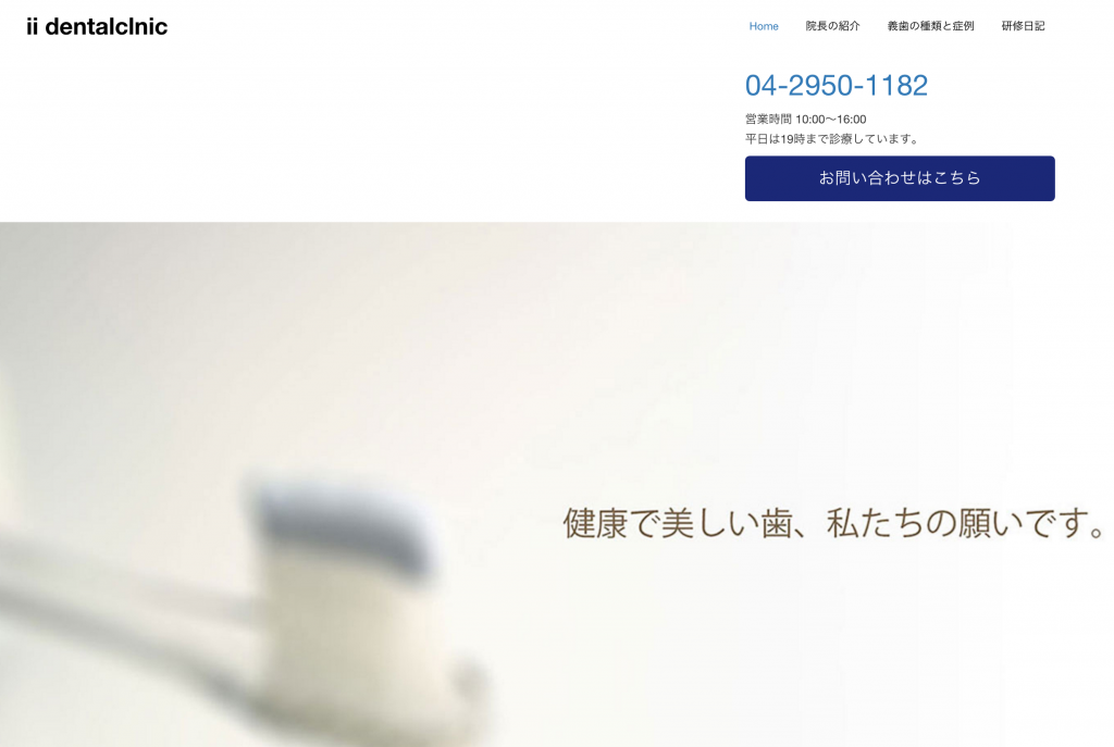 スクリーンショット 2015-11-24 12.05.55