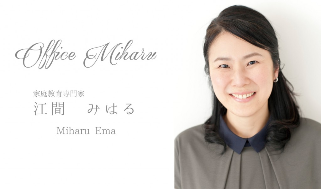 office_miharu_namecard
