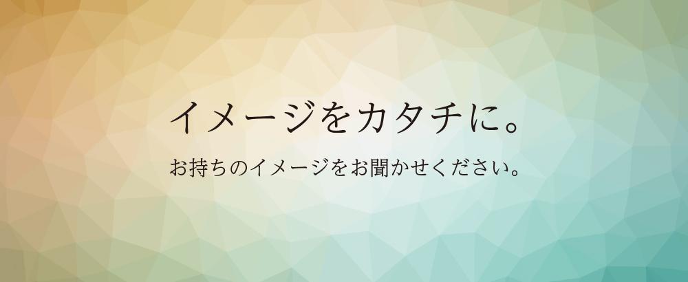imagewokatatini_title