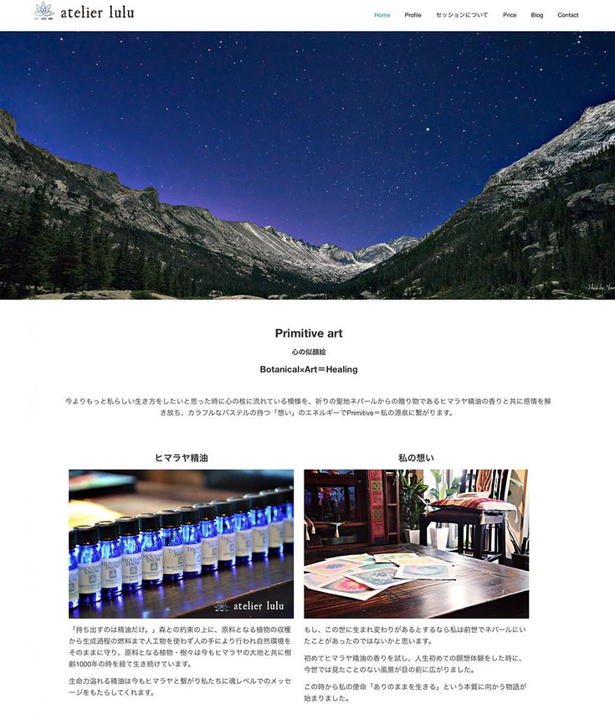 atelierlulu_website