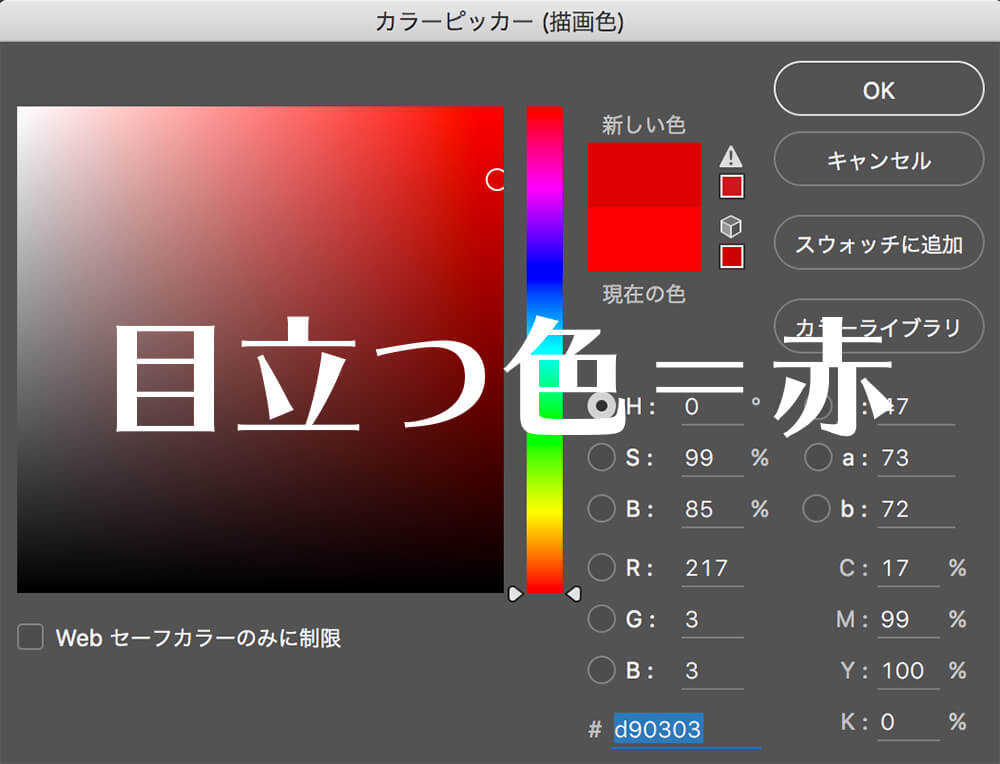colorred