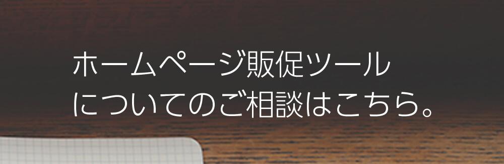 contact_bn_22