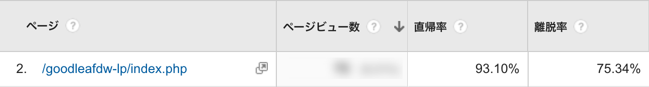 kaiseki_ip