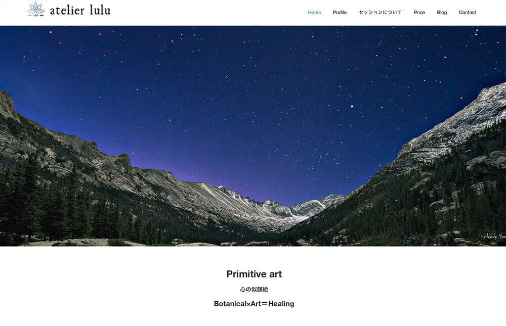 Work info web#14 atelier lulu様 website