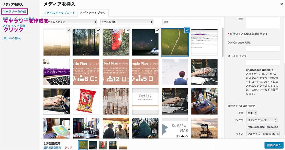 gallery_flow02